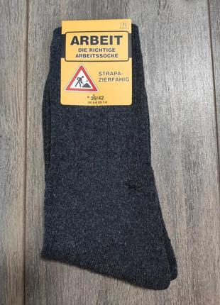 Мужские рабочие термо носки footstar размер 39-42
