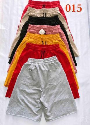 Шорты летние трикотажные бермуды, бридж трикотаж, широкие летние шорты