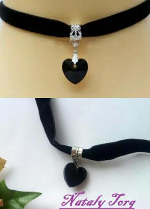 Стильные чокеры сердце (бархатный шнурок, красный и чёрный)