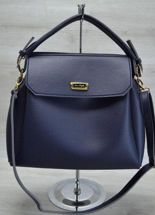 Синяя женская сумка саквояж с ремешком на плечо три отделения