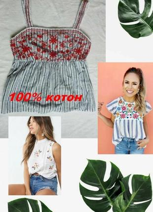 Кроп топ блузка вышиванка тренд 2021 котон cotton m&s