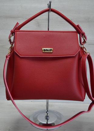 Красная женская сумка небольшая мягкая саквояж с ремешком на плечо