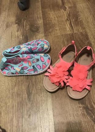Фирменная обувь моего ребёнка