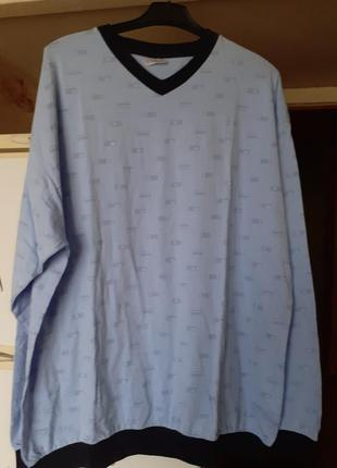Кофта пижамная с германии