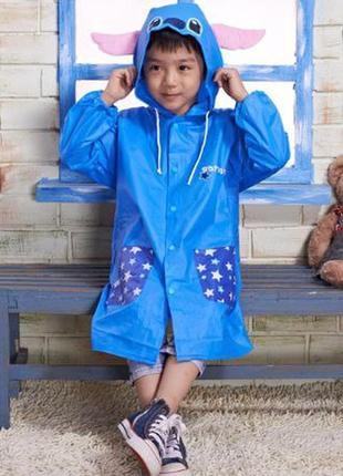 Дитячий дощовик