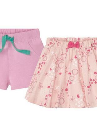 Набор юбка и шорты для девочки lupilu 98-104