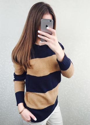 Темно-синий свитер в коричневую полоску atmosphere