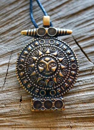 Подвеска-амулет солнечный лик символы предков бронза
