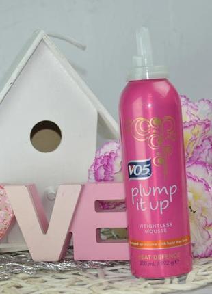 Невесомый мусс для укладки волос vo5 plump it up weightless mousse 200 ml оригинал