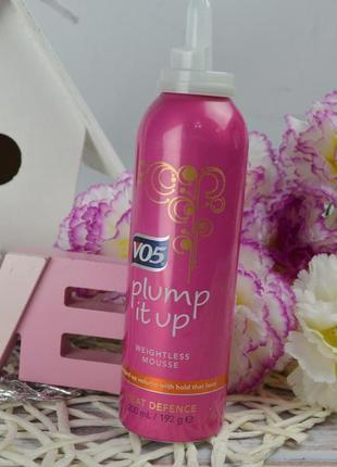 Невесомый мусс для укладки волос vo5 plump it up weightless mousse 200 ml оригинал3 фото