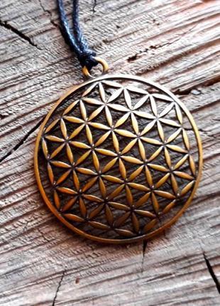 Подвеска-амулет цветок жизни бронза символы предков