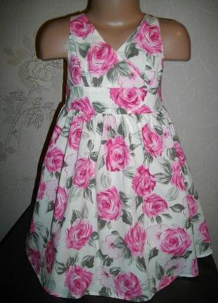Платье * next* верх и подклад котончик+ по низу фатин, 4 года.