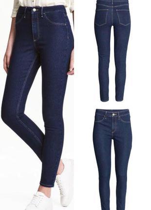Актуальные темно-синие узкие джинсы skinny h&m
