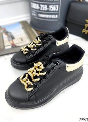 Кеды на дутой подошве шнуровке с цепочкой