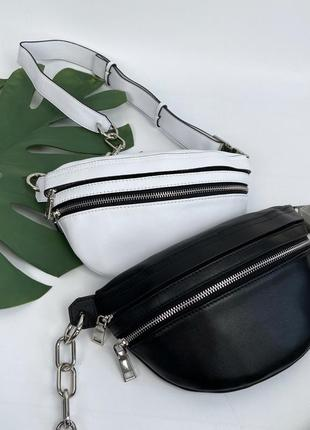 Женская кожаная сумка на пояс бананка через плечо чёрная белая жіноча шкіряна чорна біла