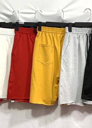 Бермуды трикотажные, шорты женские удлинённые, широкие бриджи, шорти бермуди