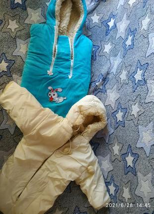 2 зимних комбезика для новорожденых и до 7-9 мес.