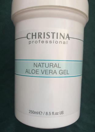 Christina natural aloe vera gel распив натуральний гель алое вера