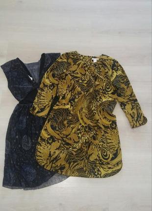 Классное платье h&m