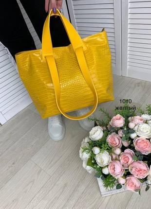 🔥большая женская сумка шопер с тиснением рептилия.  🌈много цветов 🤩