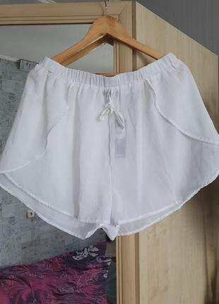 Белые шифоновые пляжные шортики, новые