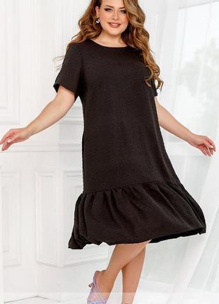 Лёгкое, кокетливое платье- миди + бесплатная доставка 💕