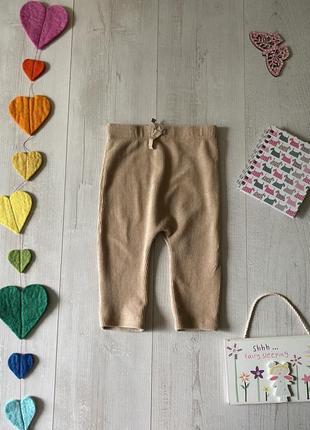 Велюровые штанишки 9-12 месяце
