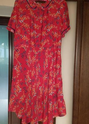 Вискозное винтажное  платье