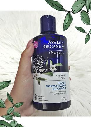 Avalon, шампунь для нормалізації стану шкіри голови