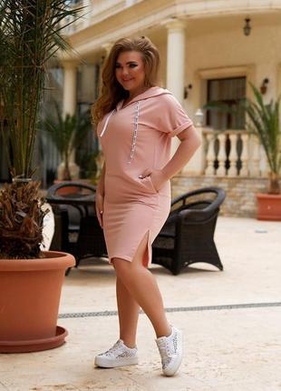 Батальное женское стильное платье