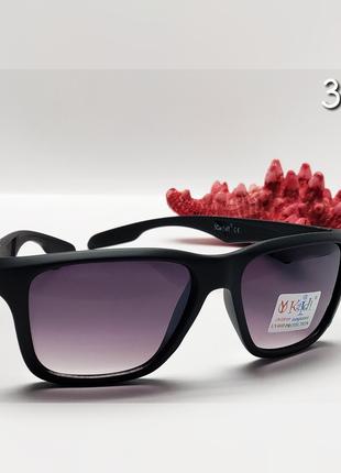 Детские очки в серой матовой оправе с защитой уф400