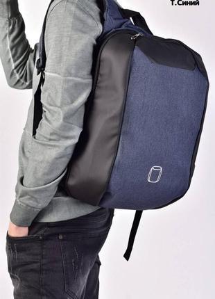 Рюкзак с usb зарядкой и кодовым замком