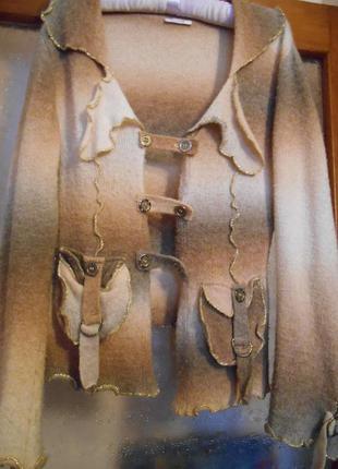 Оригинальный теплый кардиган кофта
