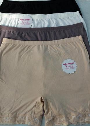 Женские панталоны бамбук хлопок