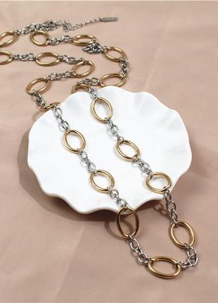Длинная колье цепь золотистая серебристая цепочка 2 способа ношения