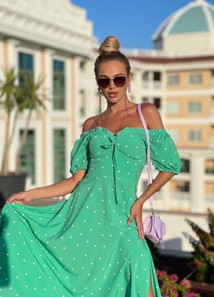 💚 платье  миди с разрезом открытыми плечами