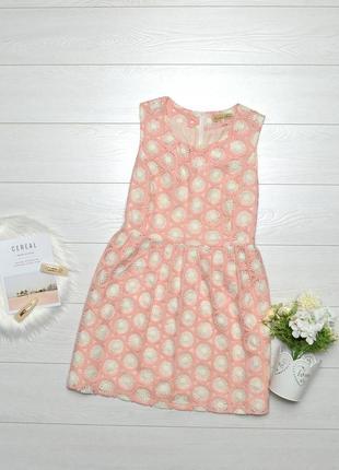 Дуже красиве ніжне плаття cameo rose.