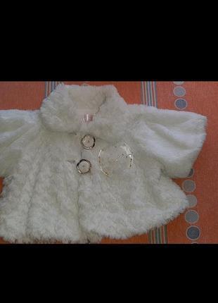 Шубка-накидка на девочку от 3 до 6 лет