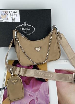 Женская сумка через плечо с текстильным ремешком жіноча сумочка бежевая черная