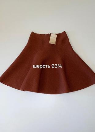 H&m шерстяная юбка колокольчик терракотового цвета (шерсть 93%)