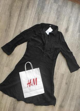 Платье рубашка вискоза легкое пог 46, пот 37, длина 93