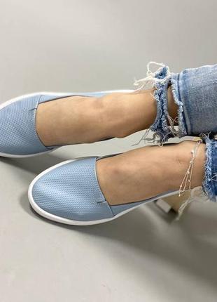 Балетки лоферы туфли натуральная кожа 740-11 низкие мокасины летние кроссовки  голубые синие