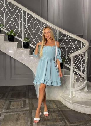 Платье на пуговицах (все расцветки)