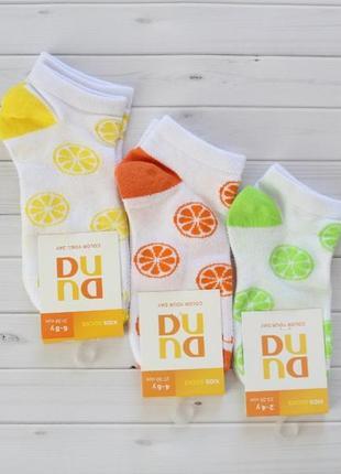 Шкарпетки в сіточку дюна.