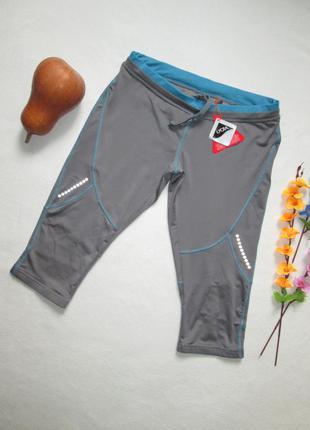Спортивные лосины леггинсы серый меланж crivit sports