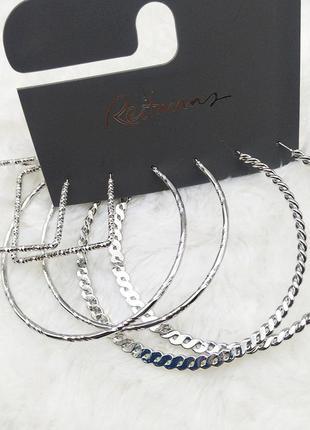 Set набор сережек круглые и квадратные серебристые купить, брендовая бижутерия 3 пары недорого