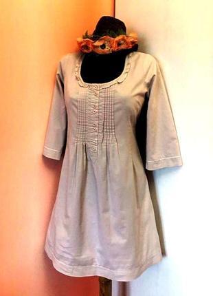 До 01/07-бохо стиль-очаровательное французское платье нежного пудрового цвета