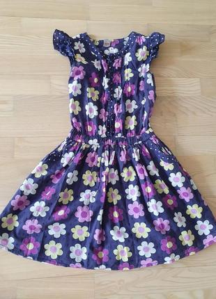 Красивое платье tu
