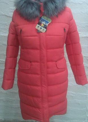 Пальто зимнее, очень теплое.