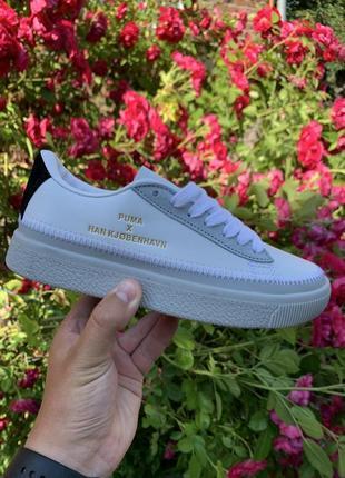 Женские стильные кроссовки puma han kjobenhaven white grey